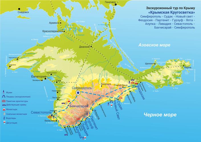 Фотогалерея: Кругосветка по Крыму. 5 дней. Цена 2018г.